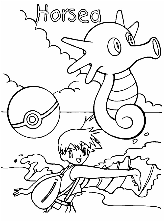 pokemon horseatml utpyy