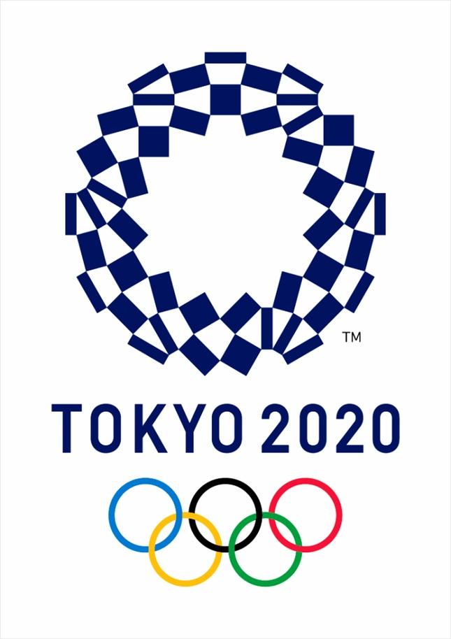 nieuw logo voor spelen in tokio onthuld aabdc54d owyua