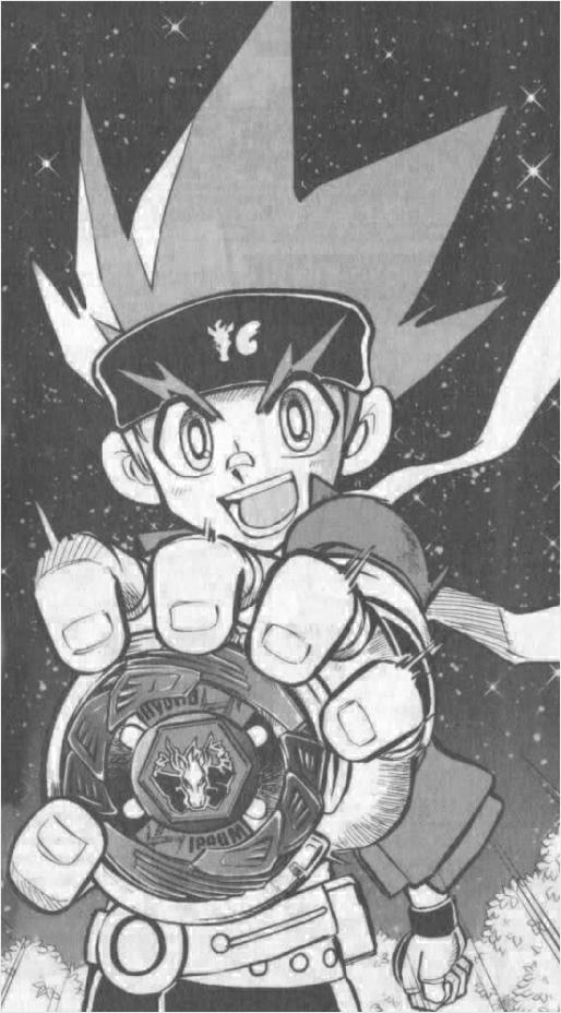 Ginga Hagane Manga oytwp