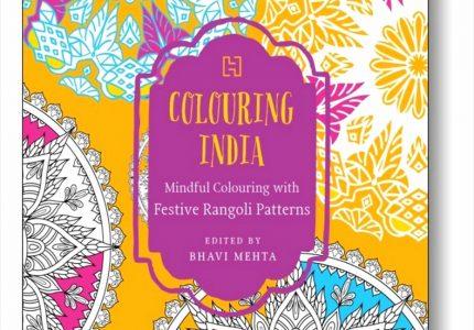 Patterns Rangoli Simple Rangoli Patterns For Children, source:pstoattern.com