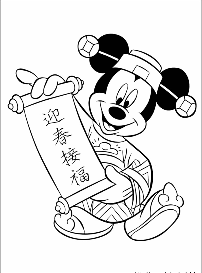 mickey mouse printables luxury mickey mouse coloring pages printable free coloring sheets of mickey mouse printables ooiey