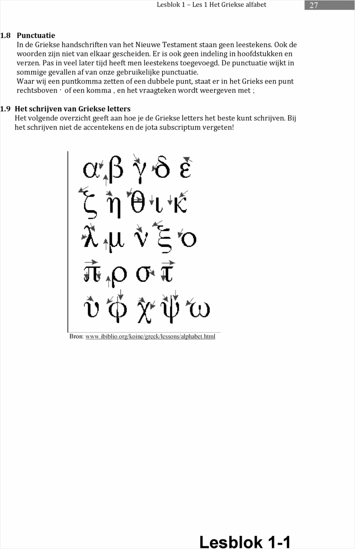 Les 1 het griekse alfabet a grammatica ieiat