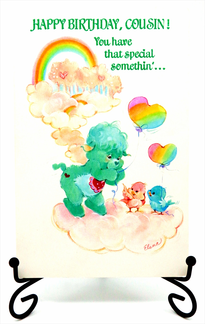 vintage care bear cousins card with gentle heart lamb front 1 5 orig towup
