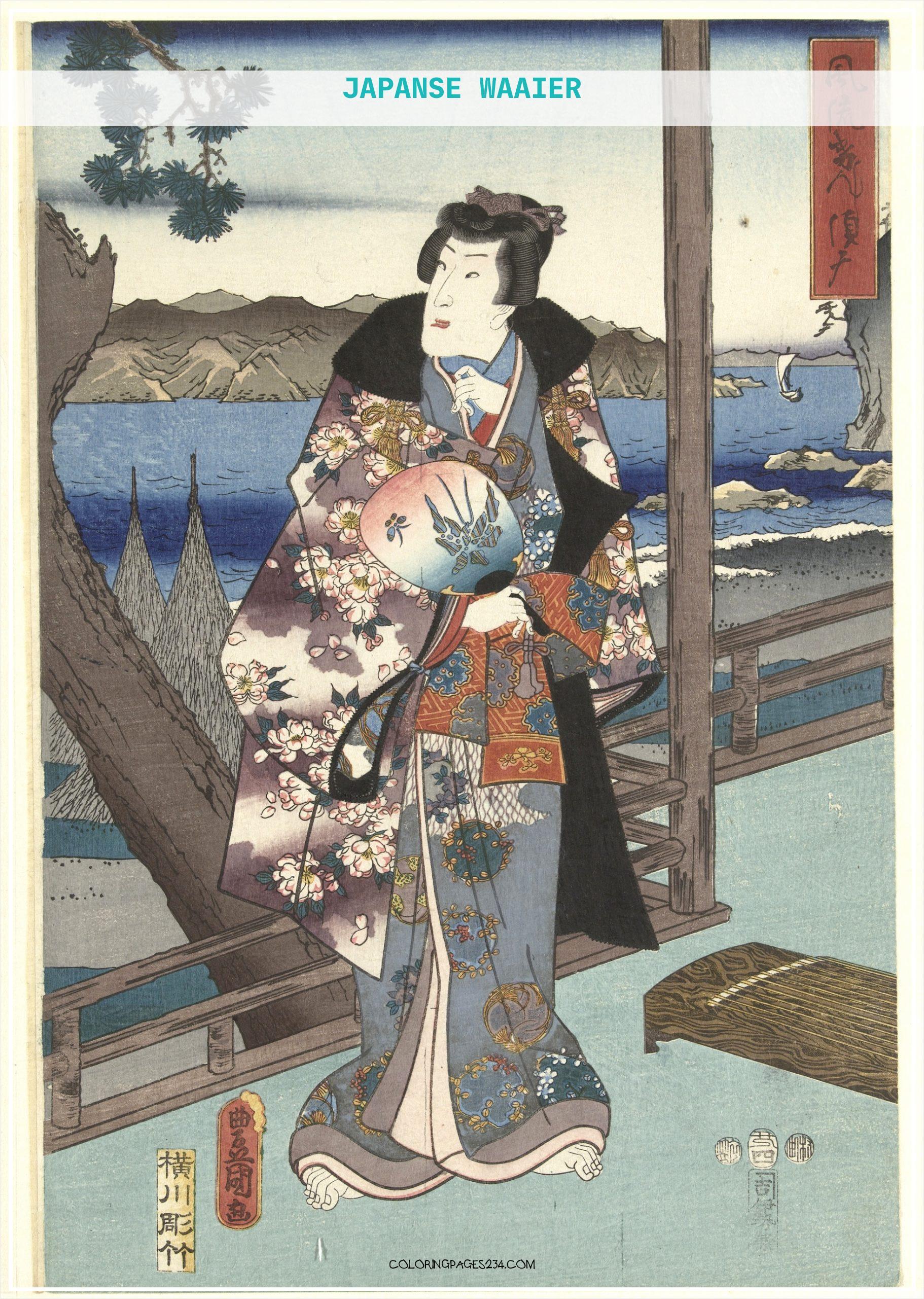 File De elegante prins Genji te Suma Rijksmuseum RP P OB JAP japanse waaier, source:commons.wikimedia.org